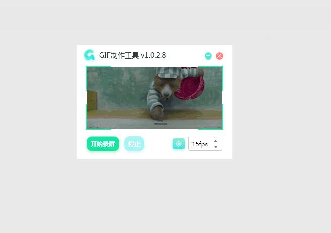 如何解决gif图片太大无法发送到微信问题?